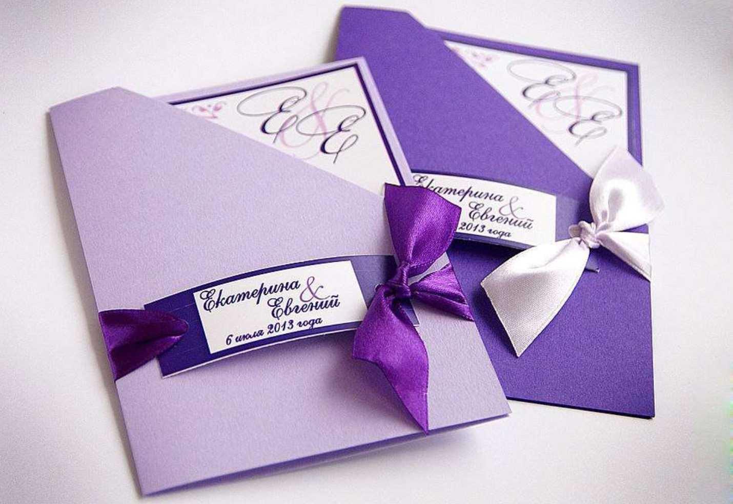выбрать эксклюзивные свадебные приглашения