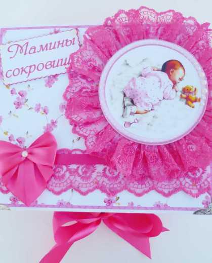 Подарки для новорожденных (декоративные изделия)